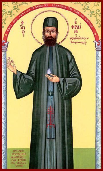 Agios Efraim